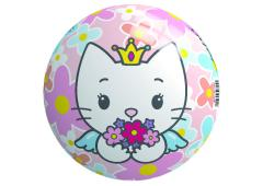 Bal Hello Kitty 230mm